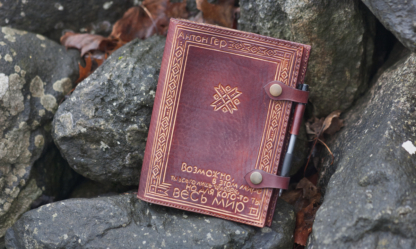 Leather notebook covers with a message